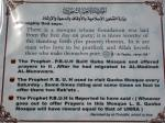Quba Mosque mentioned in Quran & Hadits Rasulullah SAW