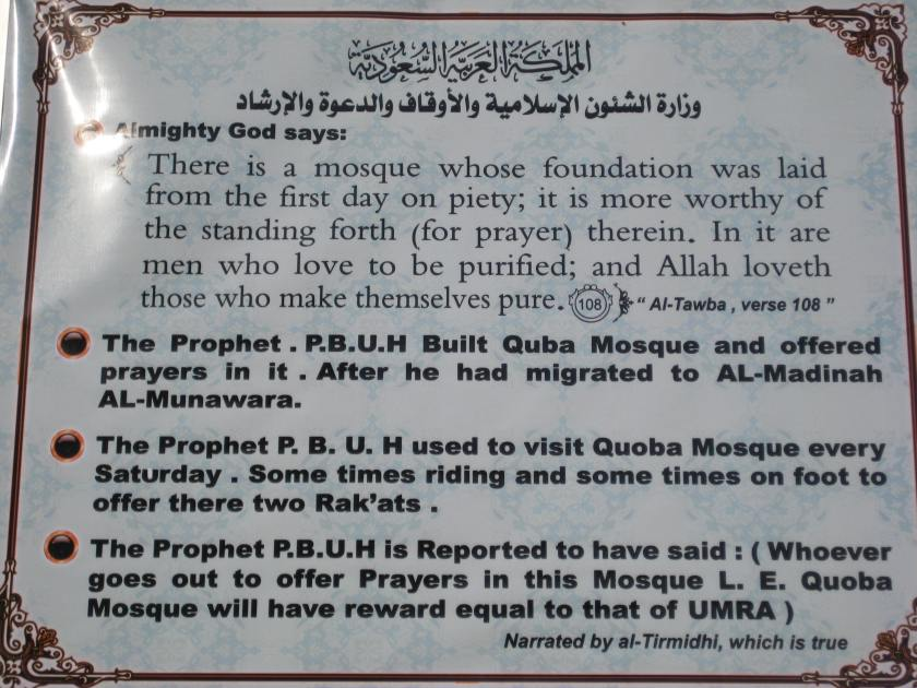 Quba Mosquementioned in Quran & Hadits Rasulullah SAW